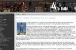 Башня Infinity в Австралии, архитектура и дизайн