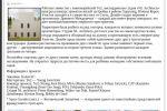"""NL Architects: Жилой массив """"Космический захватчик"""""""