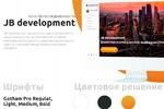 "Сайт агенство недвижимости ""JB Development"""