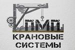 лого крановые системы