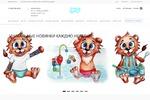 Доработка интернет-магазина на Opencart 2
