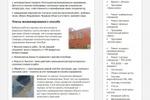 Информационная статья. Промышленная покраска