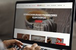 Сайт агентства расшифровки Контект