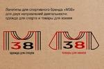 Логотипы для спортивного бренда М38