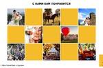 "Презентация для туристической компании ""Like Travel Geo"""