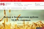 РРБ Банк