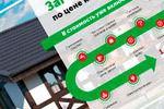 Корпоративный сайт – строительство домов GreenDom