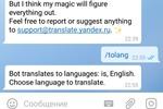 "Чат-бот ""Yandex.Translate """