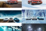 Обработка фото с автомобилями