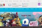 Разработка интернет-магазина игрушек ИМИКО