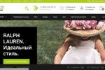 Разработка сайта для компании по пошиву штор