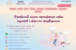 Производство манежей - Настройка Яндекс Директ и Google Ads