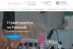 Студия красоты - Настройка Яндекс Директ и Google Ads