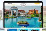 Pomorie Luxury Village – жилой комплекс