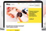 Max - пылесосы для маникюра (WordPress)
