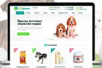 Зоо Планета – магазин кормов для животных (ModX)
