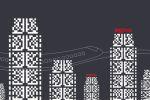 Пиксельная иллюстрация Город Будущего для выставки