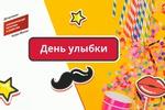"""Анимация. """"Департамент эконом. политики и развития г.Москвы"""""""