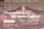 Сайт на WordPress - свидания в Москве