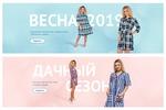 """Баннер для сайта одежды """"Дарья"""""""