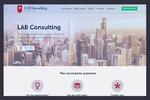Верстка сайта для лизинговой компании. Интегрирована с Wordpress