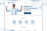 Дизайн сайта для страховой компании «Lofret»