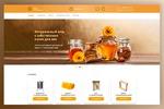 Дизайн сайта по продаже меда