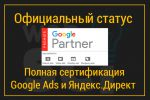 Результативный Интернет-маркетинг