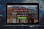 Продажа солнечных электростанций