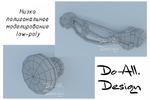 Мебельные ручки для выгрузки на сайт