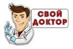 """Иллюстрация """"Свой доктор"""""""