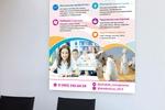 """Плакат для центра интеллектуального развития """"Академикус"""""""