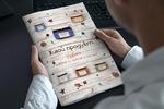 Дизайн буклета для Живого Продукта