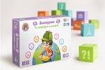 дизайн упаковки для детских игр