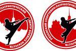 Спортивно - патриотический центр боевых искусств