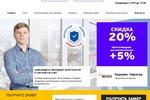 """Сайт для компании """"ОкнаДвери"""" + Яндекс директ на каждую страницу"""