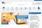 Интернет-магазин Электро-насос