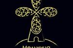Логотип и Фирменный стиль для пекарни