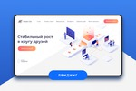 Адаптивный дизайн инвестиционного проекта Minebe Club