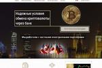 Двуязычный лендинг криптовалюты