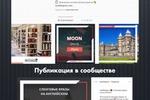 Онлайн-школа иностранных языков / Instagram