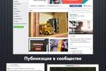 Онлайн-школа иностранных языков / Facebook