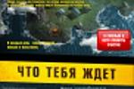 Лендинг http://dikiysever.ru/