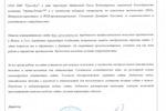 Отзыв: Продвижение и модернизация сайта в Самаре, бух. услуги и