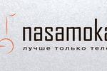 Логотип для компании по продаже электросамокатов