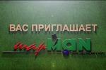 реклама бильярдного клуба