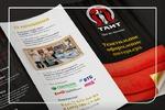Дизайн буклета текстильной мастерской