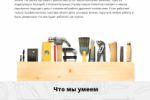 Настройка Яндекс Директ и Google Adwards