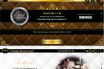 Сайт агентства организации мероприятий «Soul City Firm»