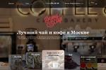 Сайт Продажа чай кофе